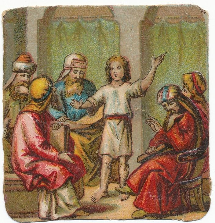 uralte alte Oblate Glanzbild vermutlich vor 1900 christliches Motiv: