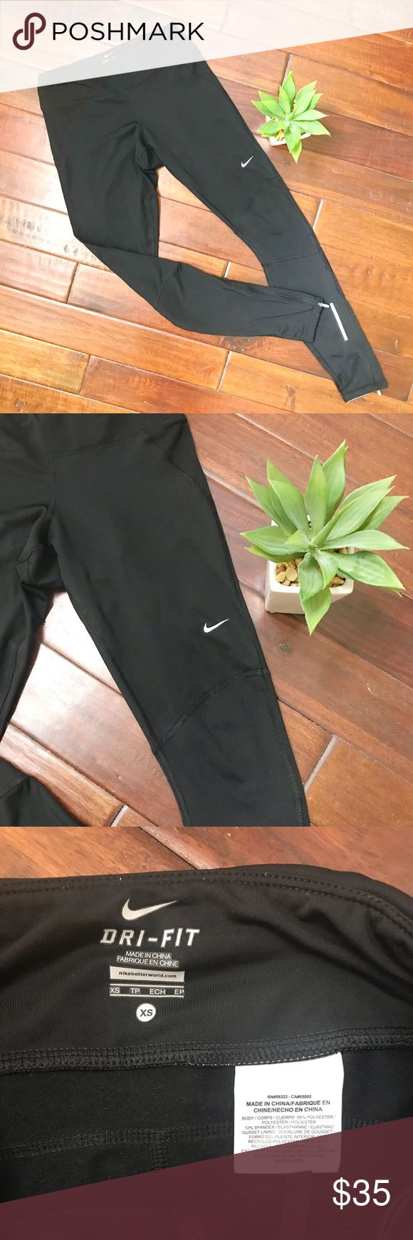 NIKE DRI-FIT JOGGING PANT Nike die-fit running pant in black. Size xs. Excellent condition. Never worn. Nike Pants Track Pants & Joggers