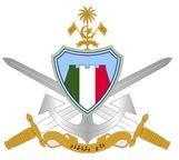 Club MNDF (Maldives) #ClubMNDF #Maldives (L21771)