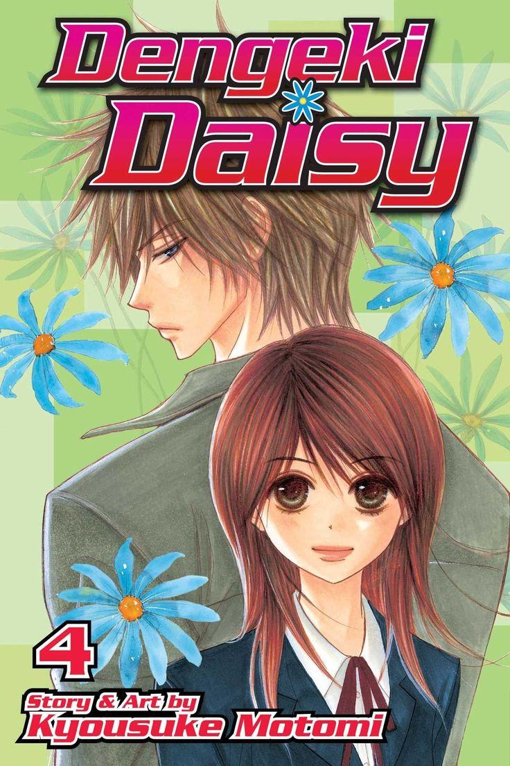 Dengeki Daisy 4 (Dengeki Daisy)