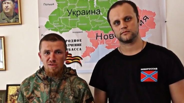 Sep 18, 2014 Pavel Gubarev, Motorola, unit commanders and civilians Donbass thank Relief Fund of New Russia.  Detailed reports on the administration of goods