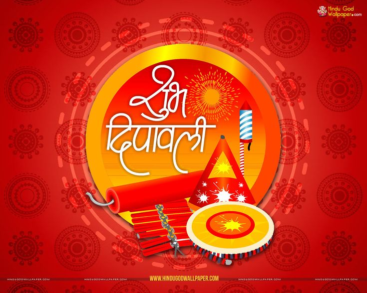 Deepavali Wallpaper Wishes Free Download