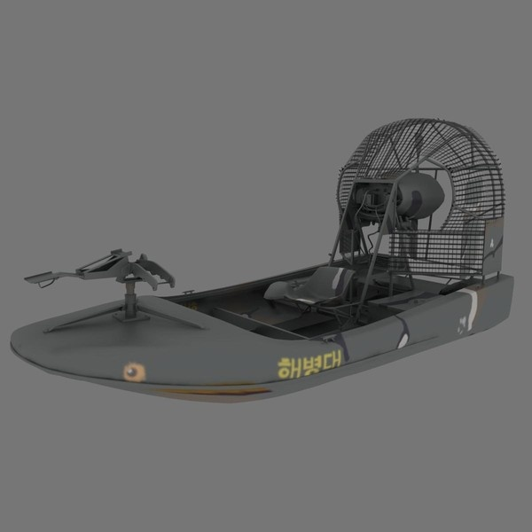 1000+ images about Rc Airboats on Pinterest | Radios, The boat and Boats