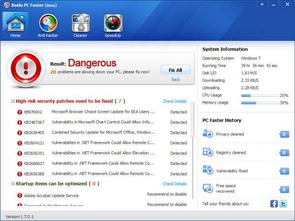 Baidu PC Faster adalah software optimasi sistem baru dari Baidu, mesin pencari terkemuka dan perusahaan web jasa dari Cina. Program ini sedang dalam tahap beta. Bagi Anda yang mungkin ingin mencoba freeware ini, ada baiknya ada membaca infonya terlebih dulu disini. http://www.bedatipis.com/baidu-pc-faster/
