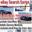 ScriptBay US Radio Spot