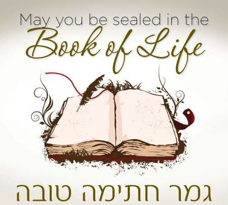 dying between rosh hashanah and yom kippur