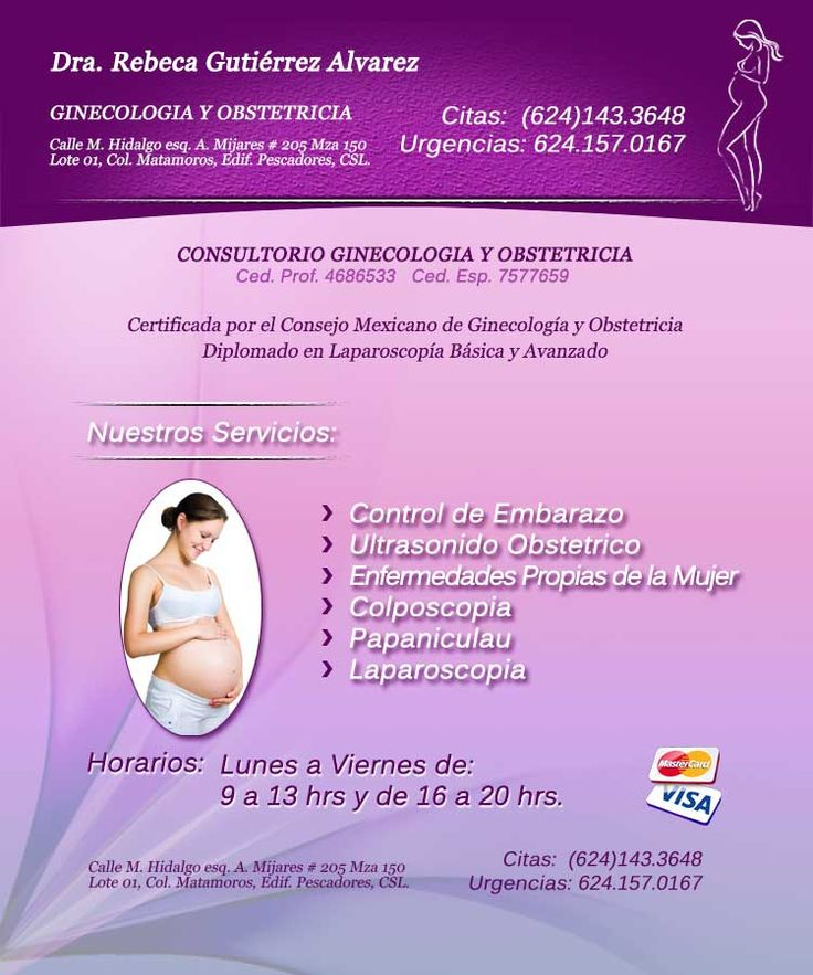 dra-rebeca-gutierrez-ginecologa