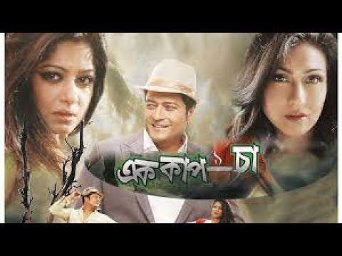 barbaad bengali movie  720p movies