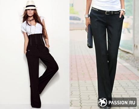 Как подобрать брюки на широкие бедра