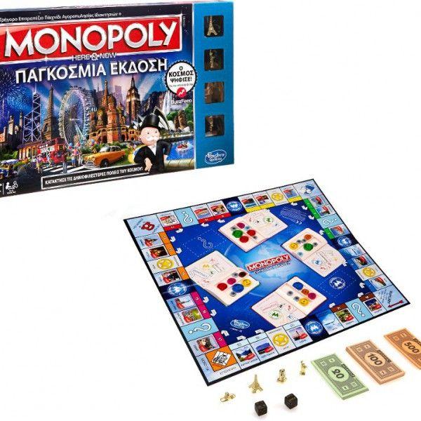 """Επιτραπέζιο παιχνίδι """"Monopoly Here And Now Παγκόσμια Έκδοση"""""""