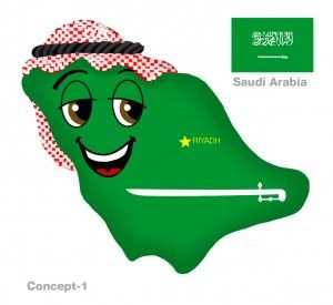 New Saudi Arabia Plushky Design #kids #toys #culture #global #multicultural #globalkids #SaudiArabia