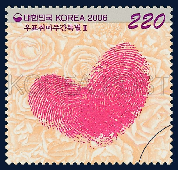 Philately Week Special, fingerprint, heart, Philately & Letter, 2006 8 3, 우표취미주간 특별, 2006년 8월 3일, 2500, 지문으로 만든 하트, Postage 우표