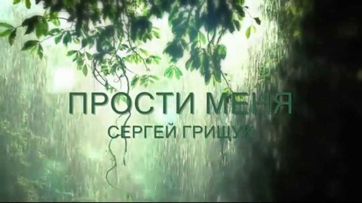 """"""" Прости меня"""" С Прощёным воскресеньем http://proshenye.alt-network.ru/"""