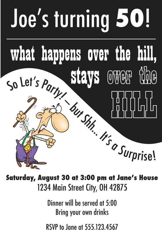 Over the Hill Party Invitation by designedbykmw on Etsy
