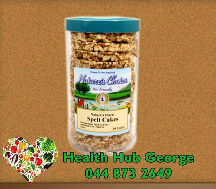 These #NaturesChoice #SpeltCakes contain no preservatives, no artificial colorants and no genetically modified ingredients. They are rich in wheat germ and is easy to digest. Available from #HealthHub.