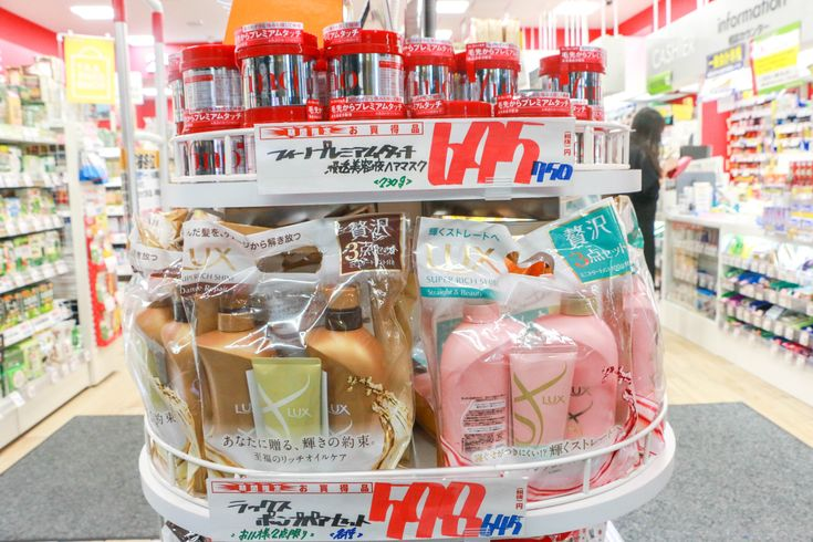 Japanese beauty products shopping guide