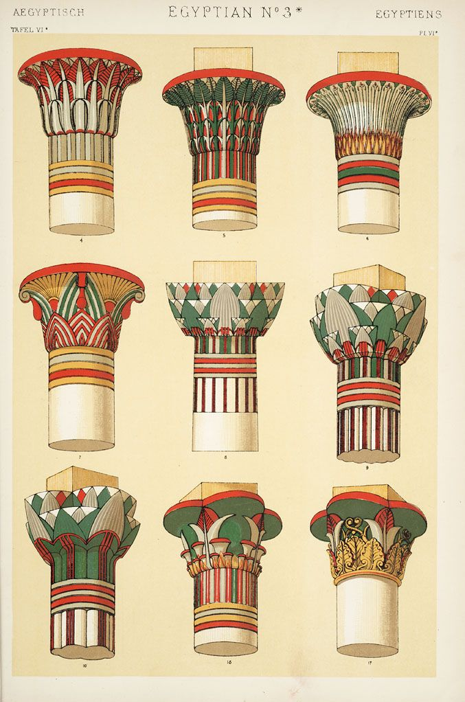 Decorative arts the grammar of ornament egyptian for Ancient egypt decoration