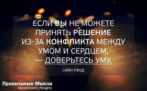 Очень мудро