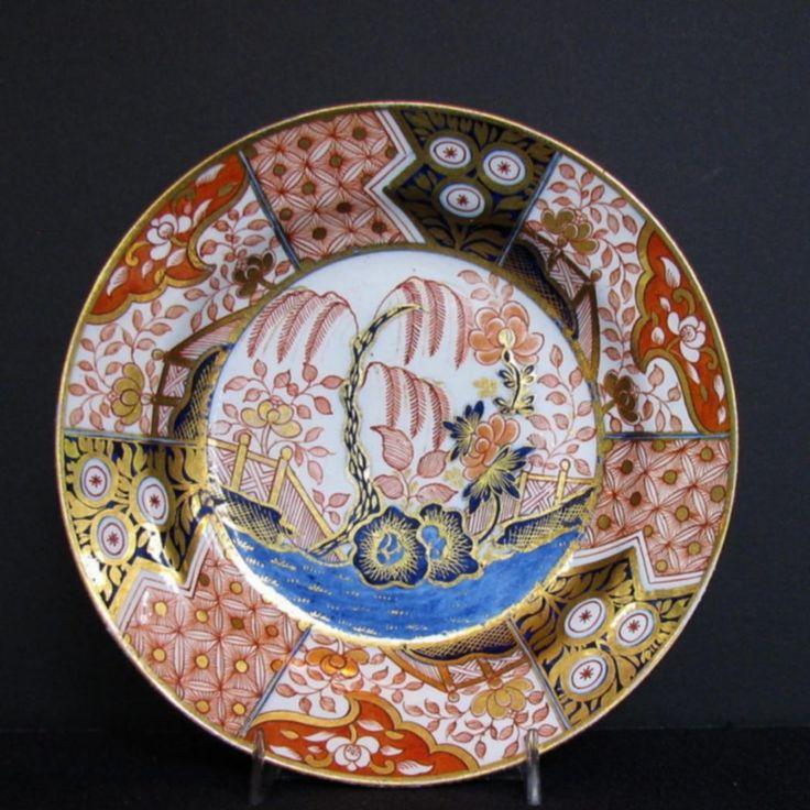Very pity Vintage imari style tin theme