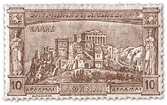First Olympic stamp-greece-1896-10d