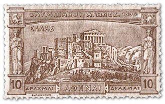 the parthenon athenian victory essay