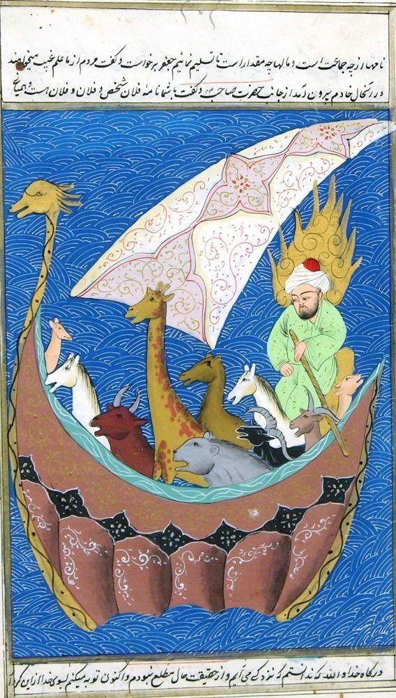 Medieval-Noah-Mogol.jpeg (568×1002)