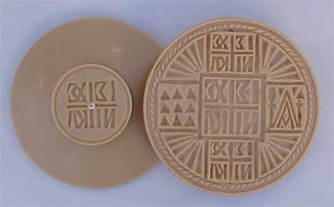 Prosphora Stamp from Plastic 16cm