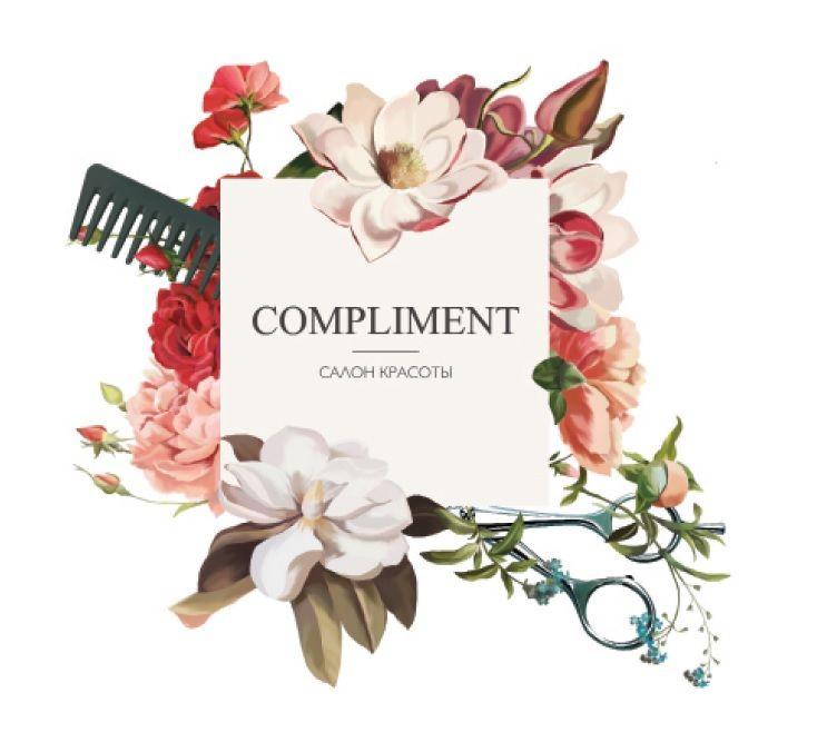 Картинки по запросу логотип салона красоты