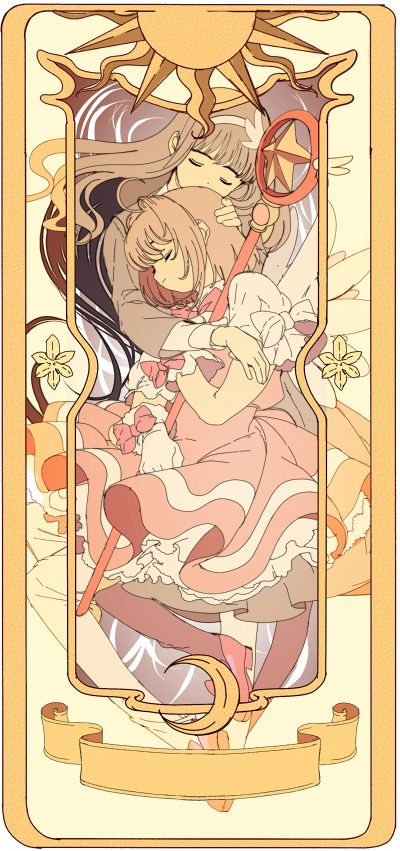 Cardcaptor Sakura | CLAMP | Madhouse / Kinomoto Sakura and Daidouji Tomoyo / 「その名は」/「江戸屋犬八@サンクリBキ20a」のイラスト [pixiv]