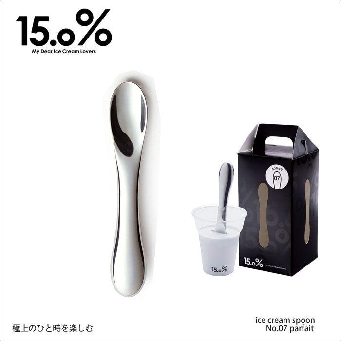 15.0% アイスクリーム スプーン パフェ アルミニウム スリム 長い デザイン雑貨セレクトショップNEWTRAL