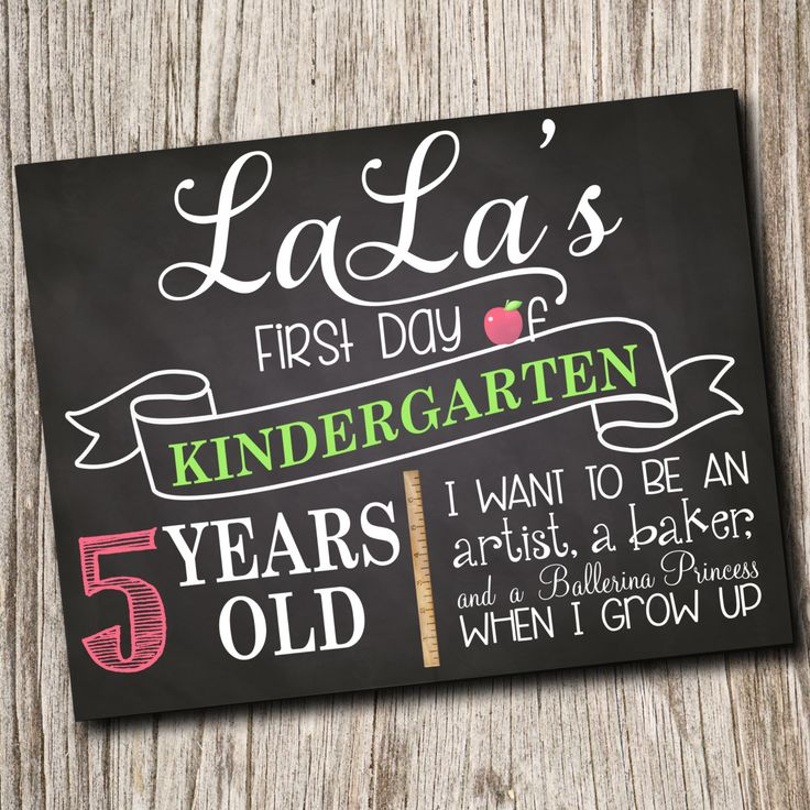 8x10, Back To School, Birthday, Favorite Things, First Day of School, Chalkboard, Picture Prop, Memory Board, Baby Shower - pinned by pin4etsy.com