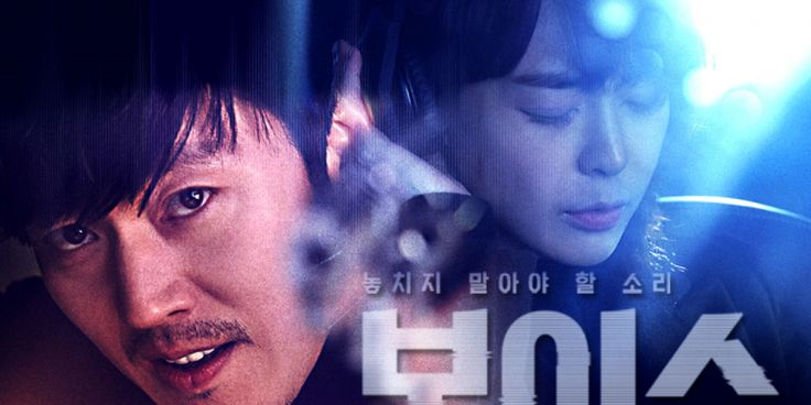 Voice Eng Sub (2017) Korean Drama - Watch Voice Online Eng Sub