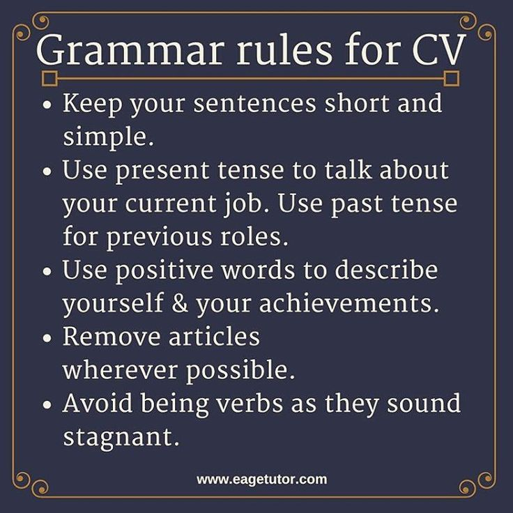 Applying for a job make your cv error free grammar
