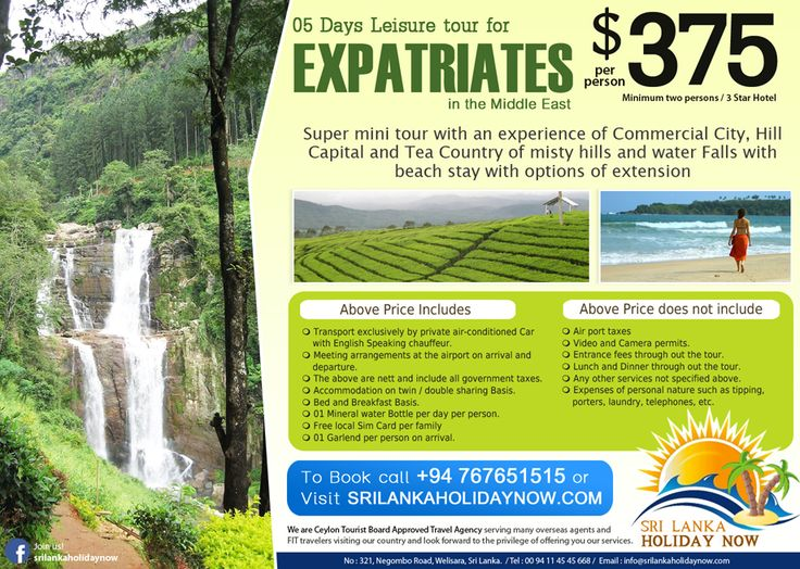 05 Days - Leisure tour for Expatriates in the Middle East  http://www.srilankaholidaynow.com/main/tourdetails/40  Sri Lanka Holiday Now No 321, Negombo Rd, Welisara.  Hotline : 00 94 76 76 51515 (24 Hrs)  Tel: 00 94 11 45 45 668 Web : www.srilankaholidaynow.com E-mail : info@srilankaholidaynow.com  #srilankaholidaynow