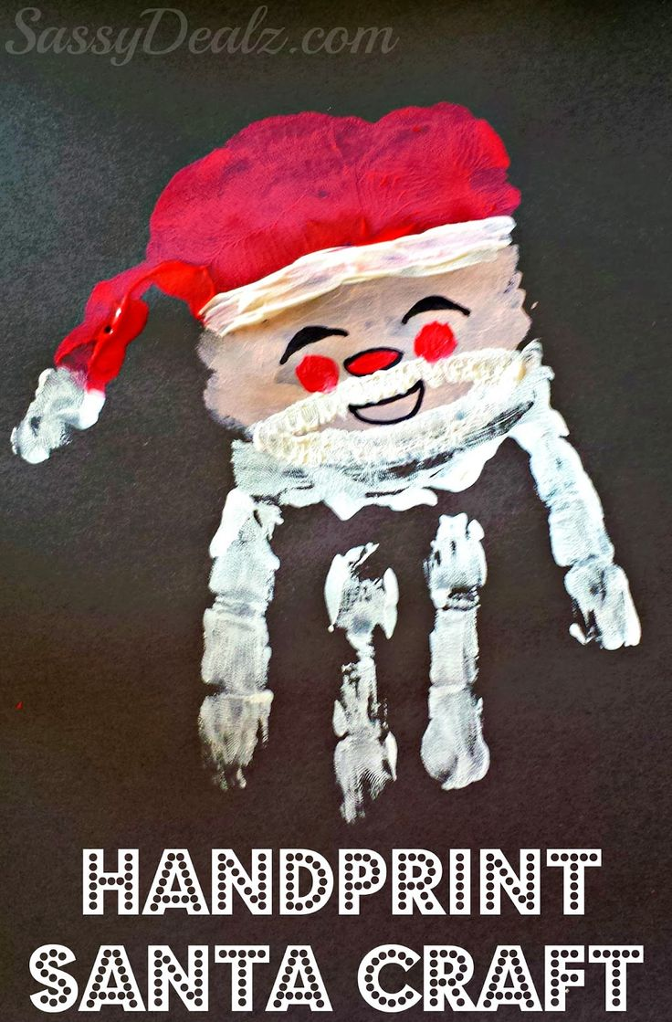 Christmas Project: Interviewing Santa Claus