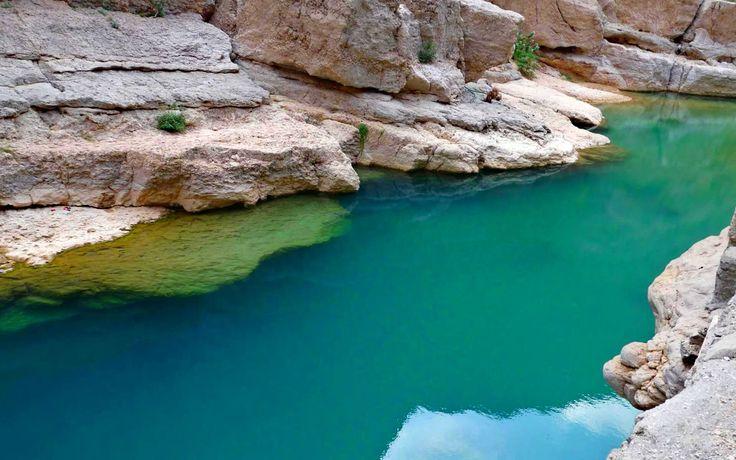 Oman Wadi Shab Travel 2017