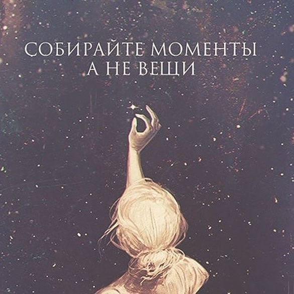 #psy_people #отношения #любовь