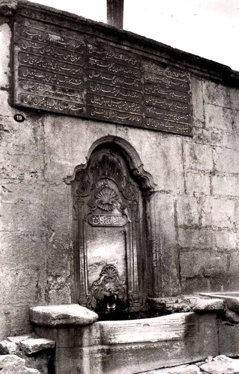 Okmeydanı Kadınlar Çeşmesi, 1936