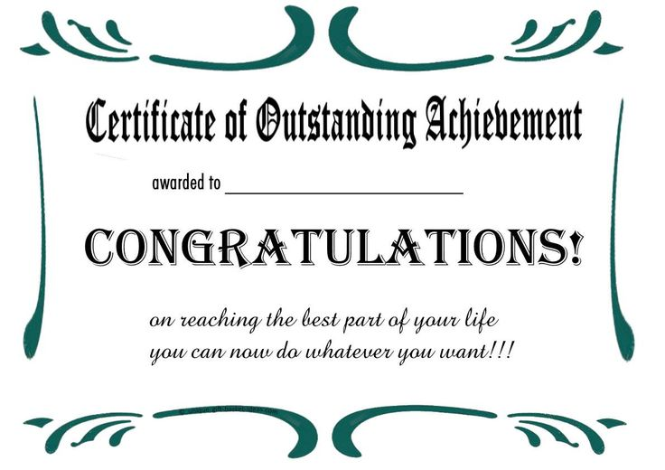 Free printable retirement certificate Retirement Party - congratulations certificate