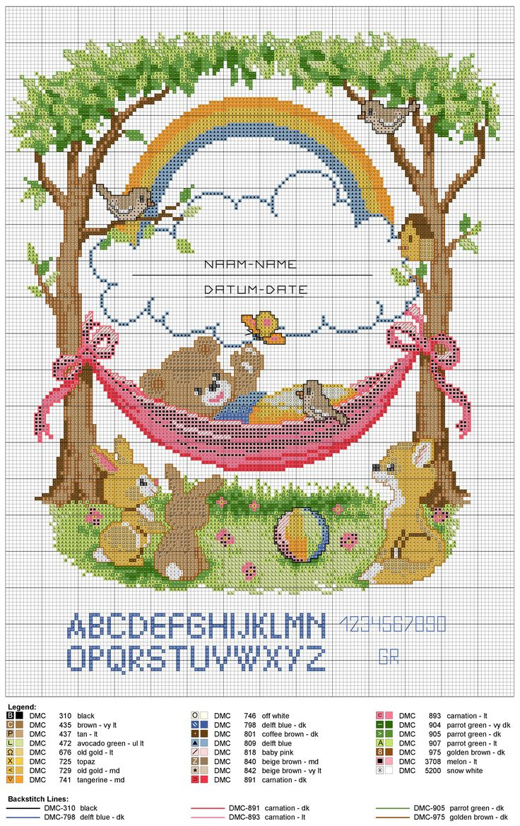 Birth sampler Bear In Hammock