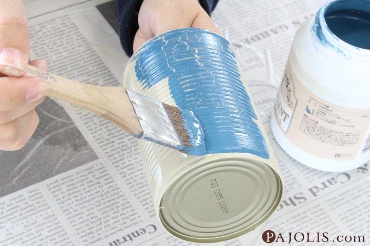 男前DIY【10】空き缶リメイクで、クラッキングにチャレンジしてみよう!
