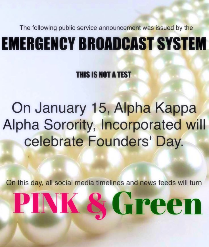 746 best Alpha Kappa Alpha Sorority images on Pinterest | Cute ...