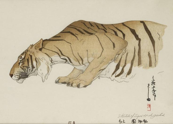Saint Louis Art Museum, St. Louis | Untamed Beauty: Tigers in Japanese Art