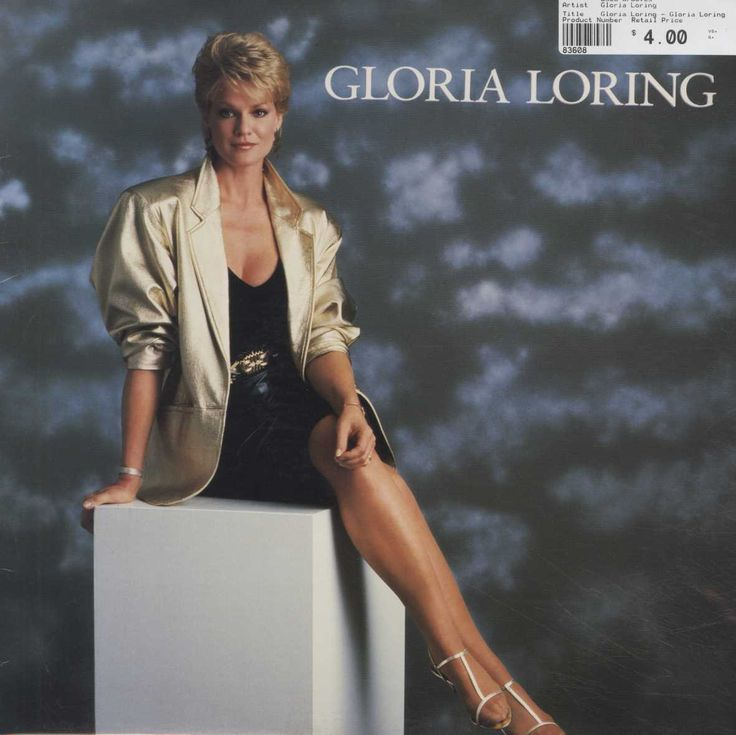 Gloria Loring - Gloria Loring