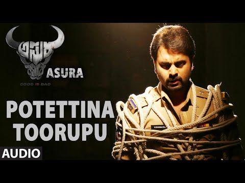 Potettina Toorupu Songs Lyrics