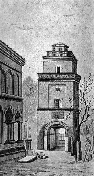 Turnul Colței, azi dispărut. http://vacantierul.ro/romania-si-turnurile-ei-mai-mult-sau-mai-putin-celebre/