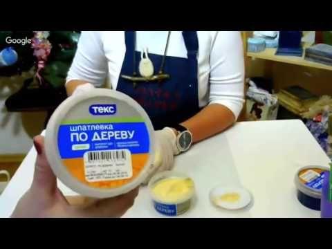 Видеозапись Елена Якимова имитация бронзы. Шпатлёвка в декупаже