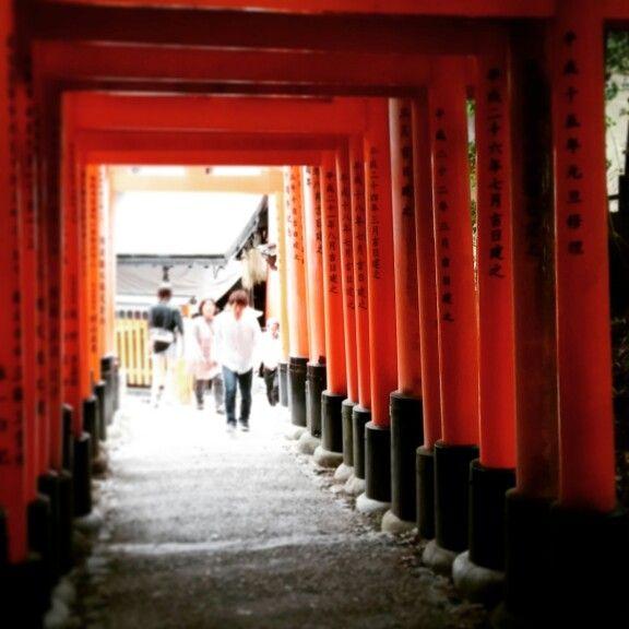 Fushimi Inari Kyoto © copyright Barbara Mazzei