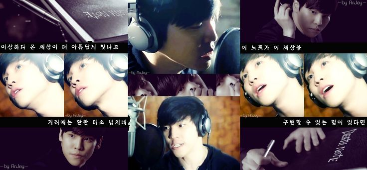 Hong Kwang Ho (Death Note MV)