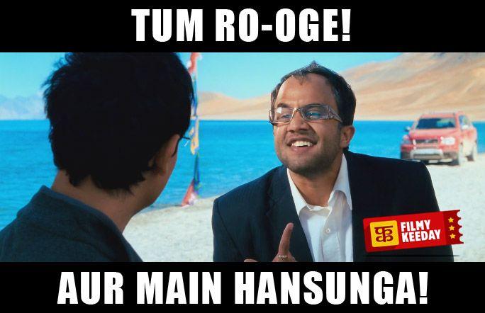 3 Idiots Dialogues We are sharing Funny 3 Idiots Dialogues Meme Bollywood Dialogues Meme By Filmy Keeday Tum Ro oge aur main hansunga